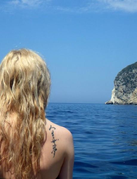 Life is a dream tattoo